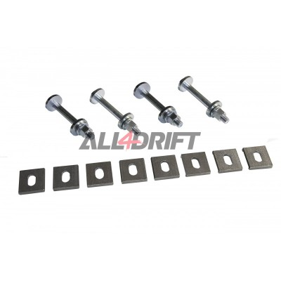Rear camber and toe adjustment kit e21/e30/e34/e36 COMPACT v.1
