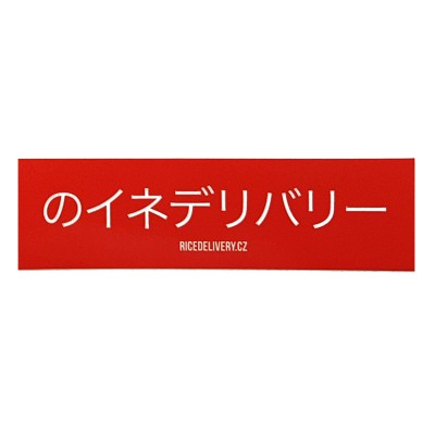 Sticker JAPAN (RICEDELIVERY)